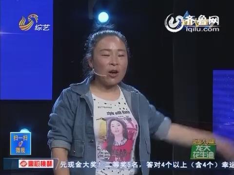 我是大明星:毕晓华雷人表演惨遭淘汰