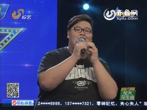 20160623《我是大明星》:美女李娣家庭遭遇感动全场