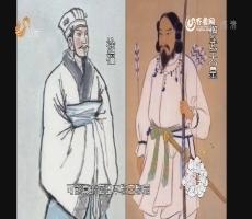 萨苏说历史:徐福可能就是日本历史上第一位天皇——神武天皇