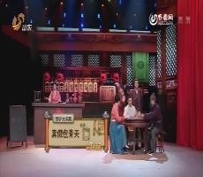 20160623《你好!历史君》:历史嗨歌榜之知音
