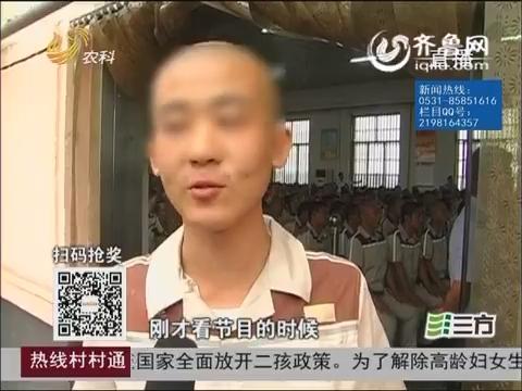 """淄博:禁毒日来临 用关爱去除""""心瘾"""""""