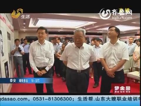 """""""本色""""精神研讨会在北京召开"""
