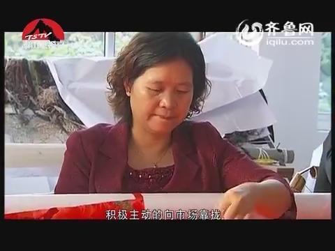 20160626《唐三彩》:天下苏作之隽永苏绣