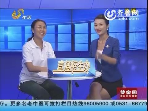 直通招生办:重庆大学2016年在山东的招生计划