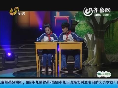 天生拍档:魔幻组合情景魔术表演《当你老了》
