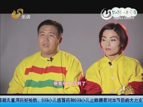 天生拍档:舞狮组合表演《中国龙》