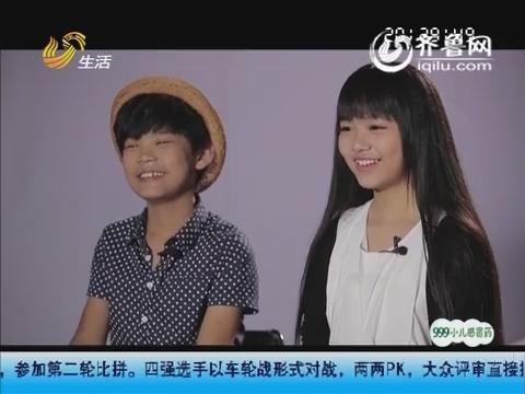 天生拍档:丫旦组合演唱《Telephone》