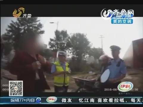 淄博:一大早 摩托车被交警拦下