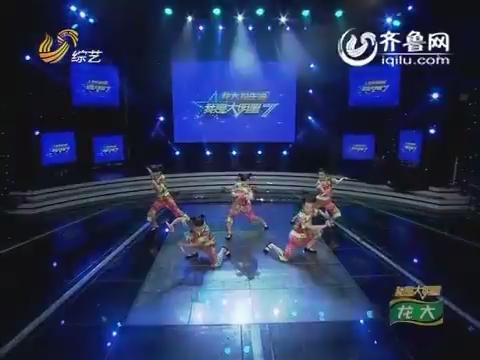 20160627《我是大明星》:王麒和朱迎雪惊献热辣拉丁舞