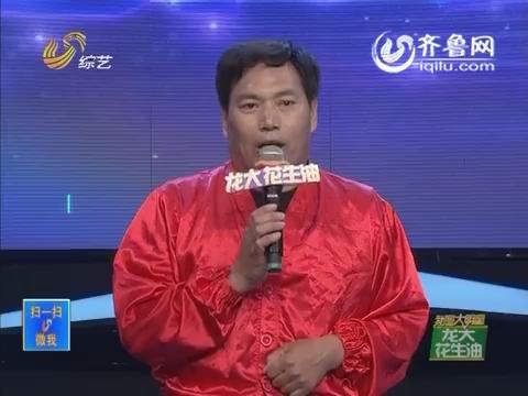 我是大明星:葛振瑶表演最虐心霹雳舞