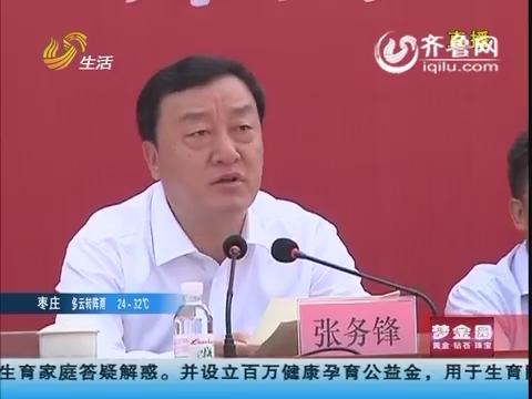 济南:特高压工程投运 弥补用电缺口
