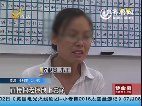 济南:大润发公布事发视频