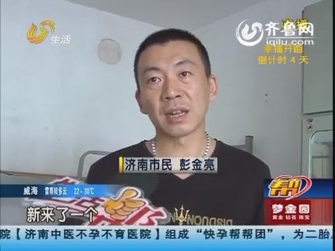 济南:房子难卖 因为房产证拿不到?