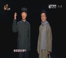 山东省庆祝中国共产党成立95周年大型文艺演出《向着伟大梦想》