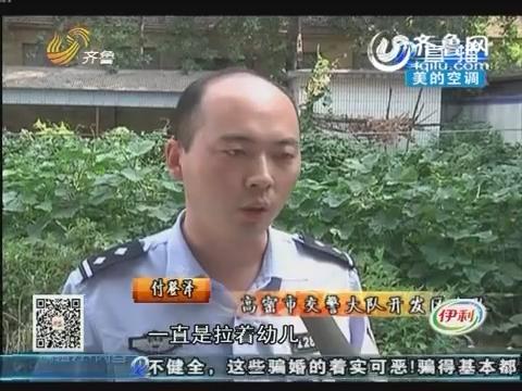 潍坊:惊!面包车装了21个孩子