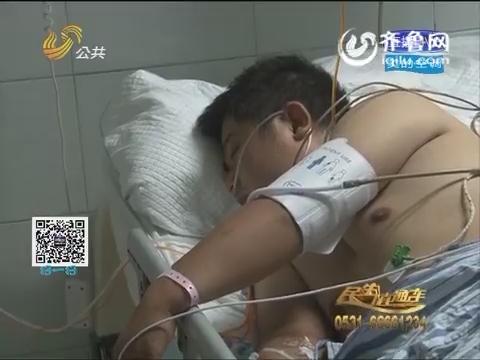 济南:男子被撞后昏迷六小时 自称肇事司机把他扔到小树林后逃逸