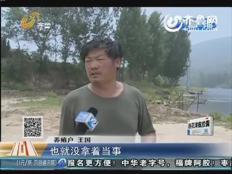 潍坊:震惊!成堆的死鱼长达三十多米