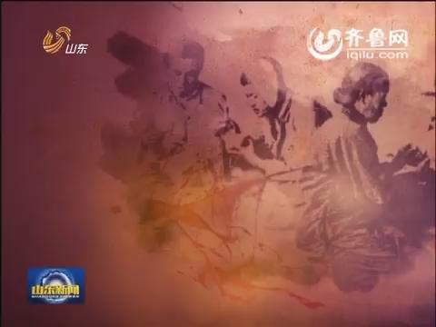 山东卫视7月1日晚推出四集纪录片《人民的选择》