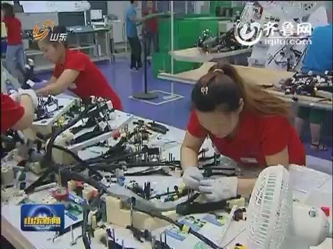 山东:加工贸易动能接续  培育开放发展新优势