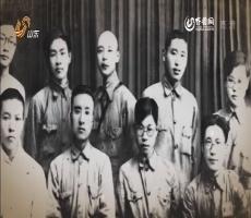 《人民的选择——革命战争年代的山东支前》第2集:厉兵秣马