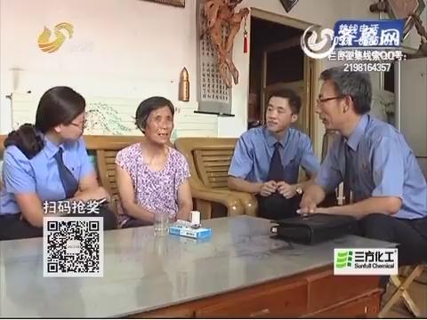 【检察室的故事】青州:让医院下乡 化解空巢老人看病难