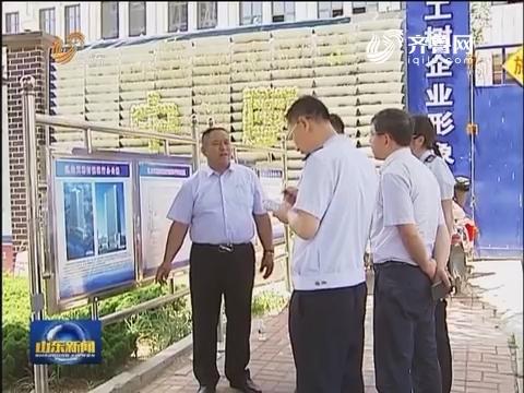 山东:营改增红利推动产业提质增效