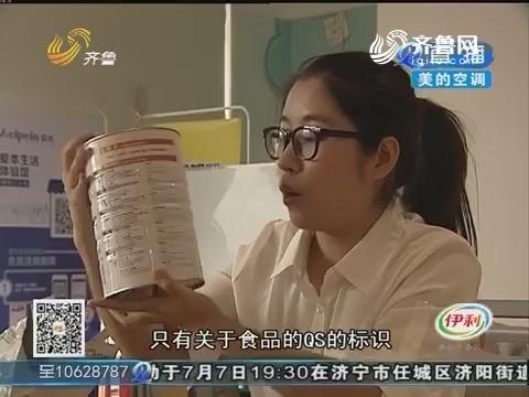 【拉呱实验室】济南:记者调查 低价蛋白质粉靠谱吗?