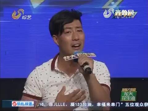 20160704《我是大明星》:王菲表演单手顶震撼全场观众