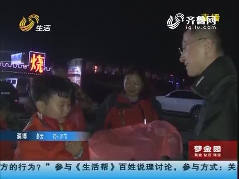 济南:电视国学少儿夏令营来袭
