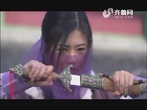 《军刺》齐鲁频道白金剧场7月12日播出