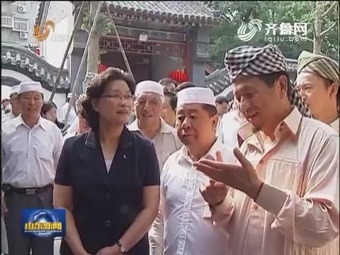 吴翠云出席伊斯兰教开斋节庆典活动