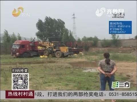 【重磅头条】江苏车辆山东倾倒化学废料 两司机当场被抓
