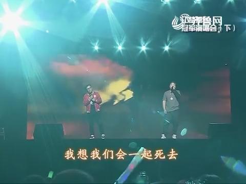 年度四强岳志强  苏秋实引爆万人演唱会《美丽世界的孤儿》