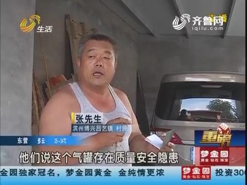 """【重磅】滨州:汽车""""油改气"""" 年审时遇阻"""