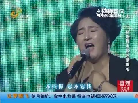 《让梦想飞》冠军万人演唱会:总冠军杨永程老师深情演绎《离不开你》