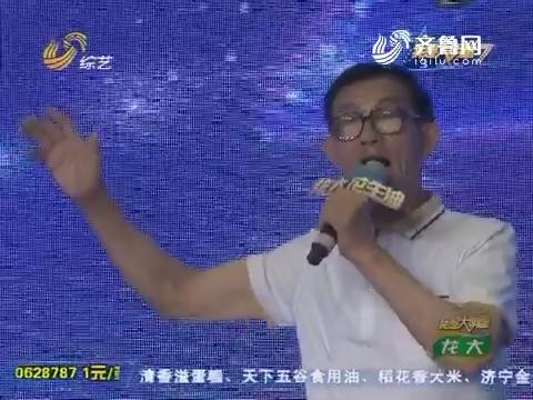 """20160708《我是大明星》:葛振瑶表演《霹雳舞》 现场展示独门绝技""""铁腚功"""""""
