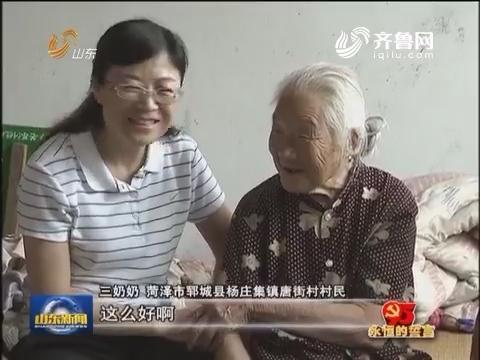 【永恒的誓言】孟冰工作组:握紧拳头拔穷根