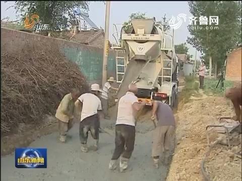 山东投入3.86亿元建设改造贫困村道路