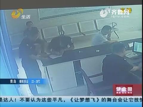 淄博:小偷千里逃亡终被抓