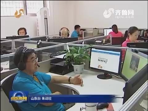 山东省体育科技服务创新研发平台正式启动