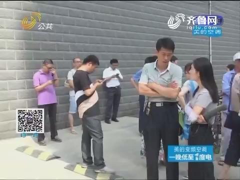 济南:伟东新都 要办房产证 先改购房合同