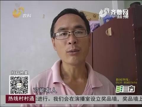 """【独家调查】莱芜:网筹救命钱 爱心筹变""""骗局"""""""