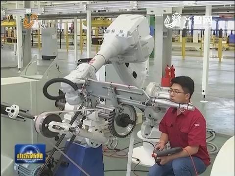 山东:机器人产业领跑智能制造