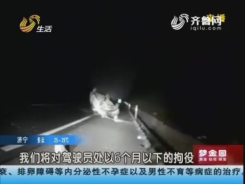 青岛:危险!轿车高速路翻车