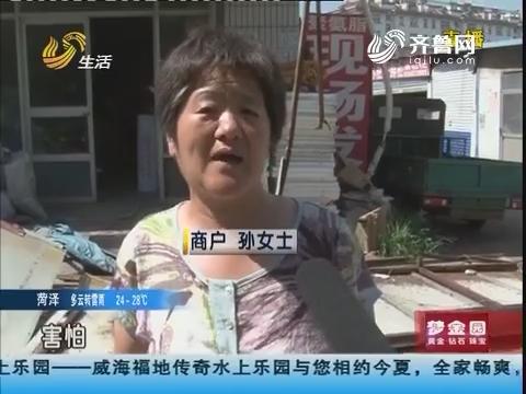淄博:广告牌坠落 差点酿惨剧