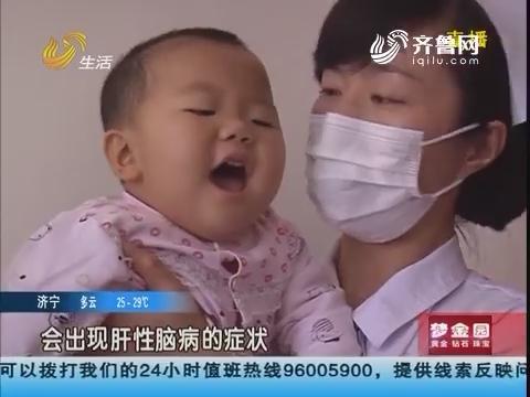 济南:女童患怪病 不会说话不会走
