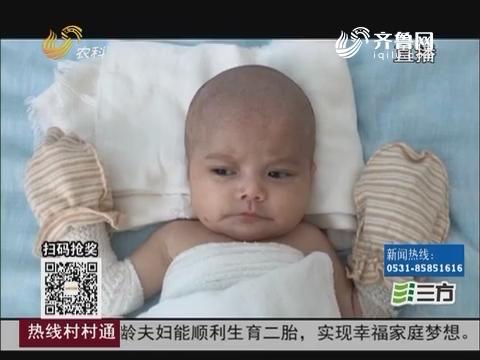 """【热线新闻】青岛:""""纸娃娃""""岛城求助 爱心妈妈送来新鲜母乳"""