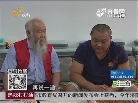 【热线调解员】济南:都是喝酒惹的祸 小夫妻两次闹离婚