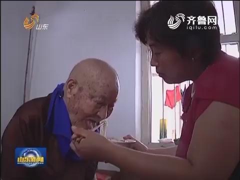 山东好人每周之星 张洪燕:不离不弃20年照顾孤寡老人
