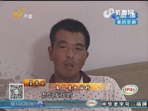 济宁:忏悔 媳妇俺错咧!